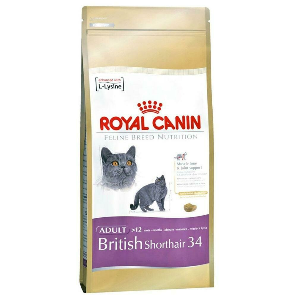 Royal Canin Feline British Shorthair Adult Dry Food