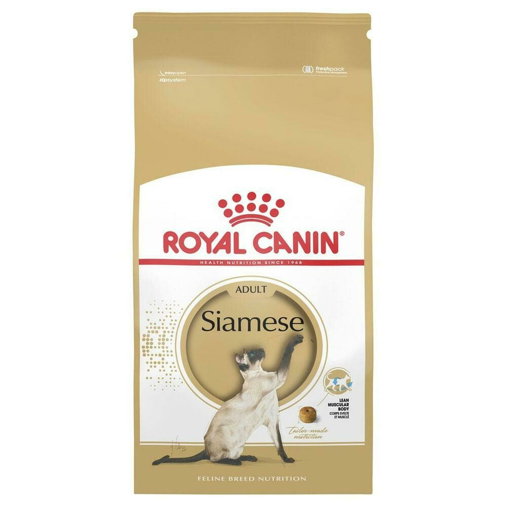 Royal Canin Siamese Adult Dry Food