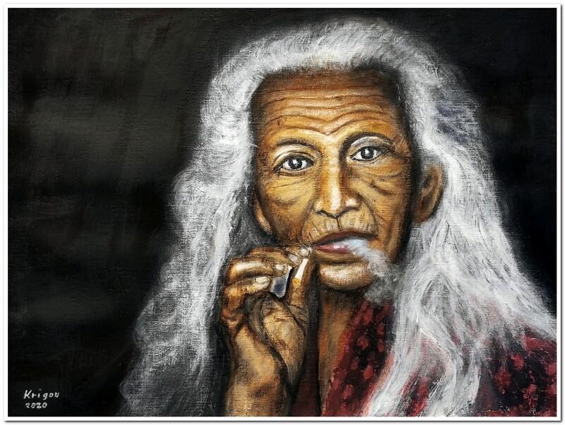 Mama Esah