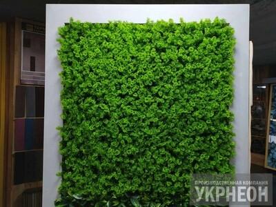 Наружное зелёное покрытие 50х50см