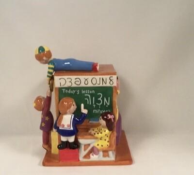 Ceramic Kids Tzedakah Box