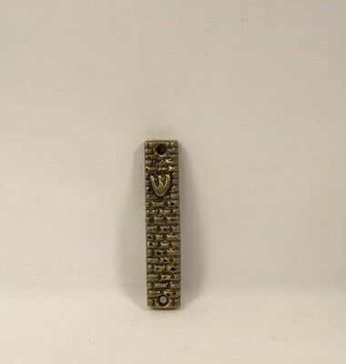 Metal Carved Mezuzah - small