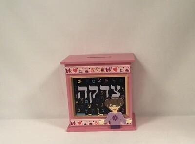 Girls Tzedakah Box with Chalkboard on Front