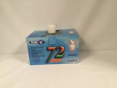 """*SPECIAL*  2"""" Neriot Candle for Shabbat 72/box"""