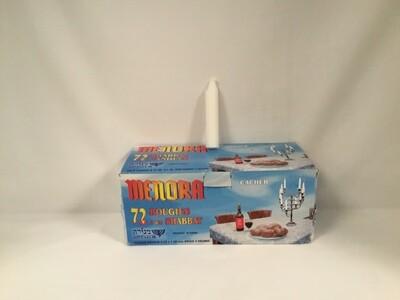 "Shabbat Candles 4"" - 72/box"