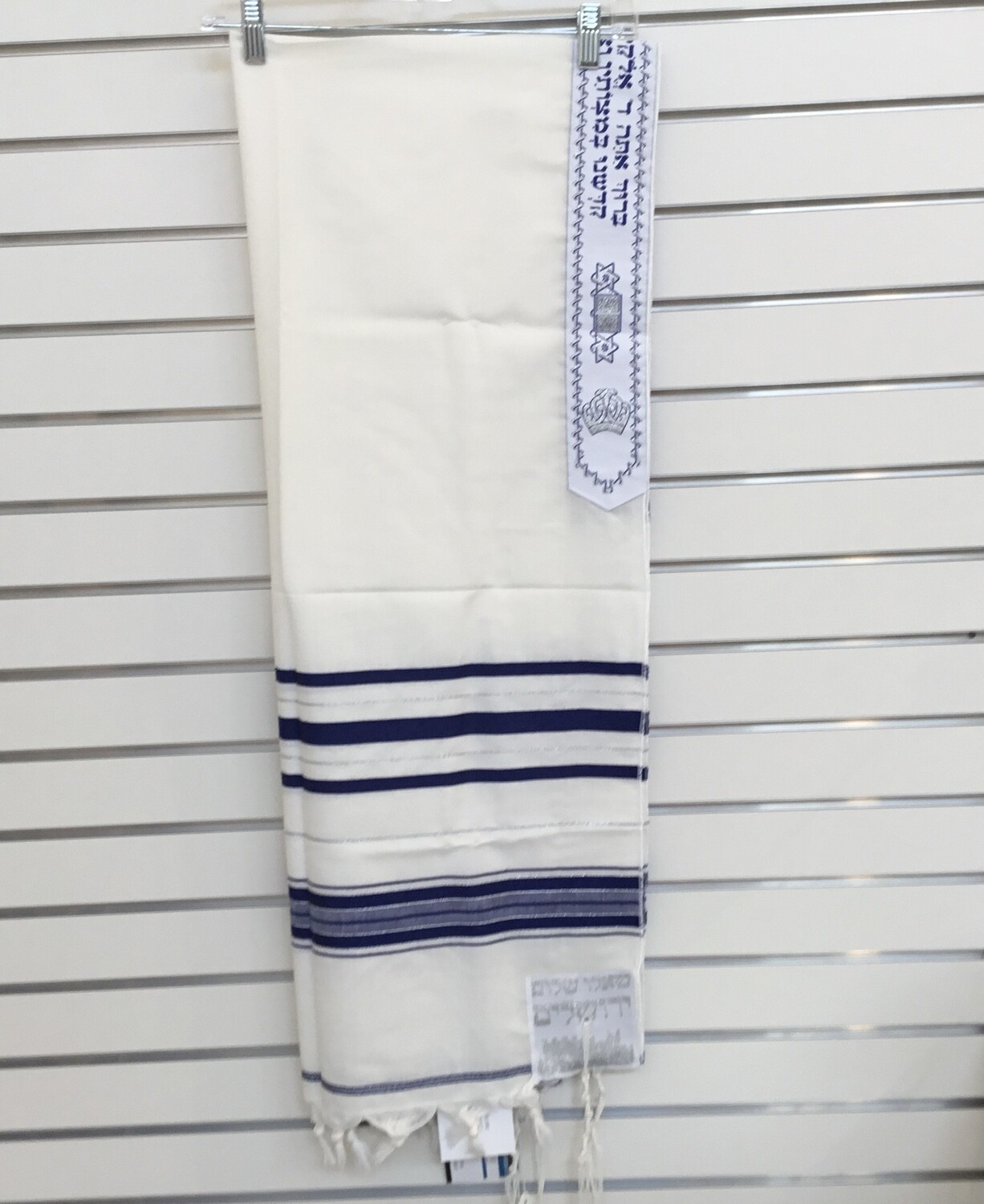 Tallit Wool w/Blue and Silver stripes