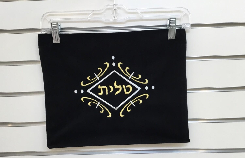 Black Velvet Tallit Bag