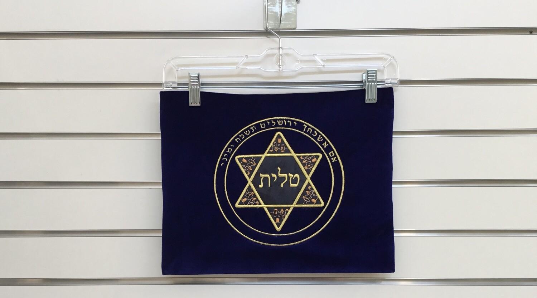 Blue Velvet Tallit Bag with Star