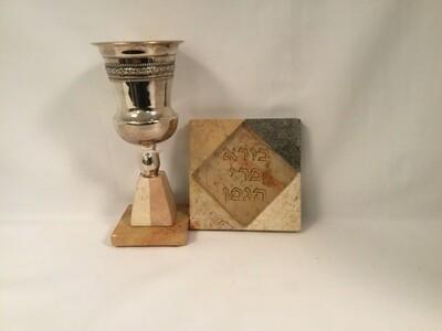 Halel Stone 2 Piece Kiddush Cup