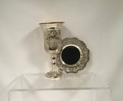 Kiddush Cup with Gold Filigree Inside with Tray