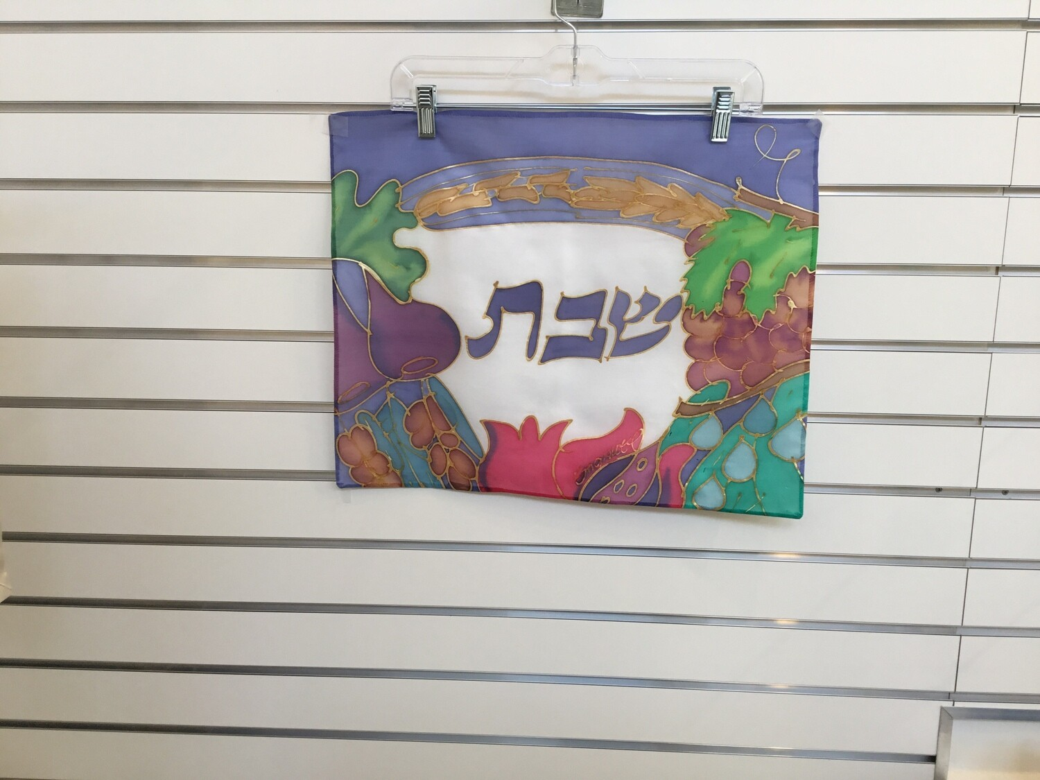 Hand Painted Seven Species Challah Cover