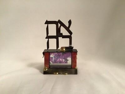 Ahava Laser Cut Sculpture for Wedding Shards in Box