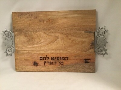 Emanuel Wood Challah Board with Pomegranate Handles