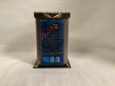 Metal Tzedakah Box, Fruitful World