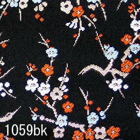 Japanese woven fabric Kinran  1059bk