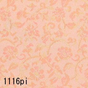 Japanese woven fabric Donsu  1116pi