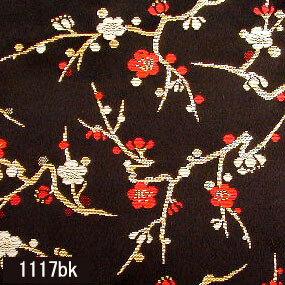 Japanese woven fabric Kinran  1117bk