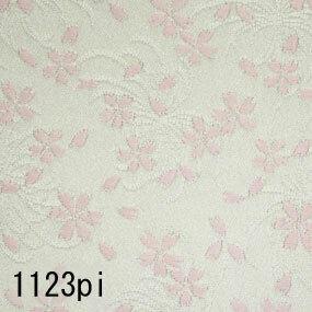 Japanese woven fabric Kinran  1123pi