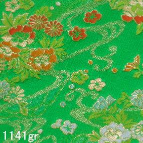 Japanese woven fabric Kinran  1141gr