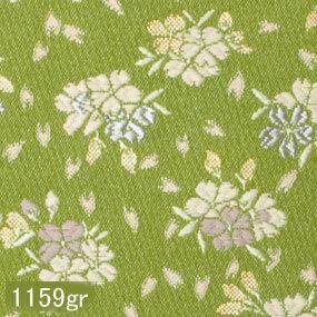 Japanese woven fabric Kinran  1159gr