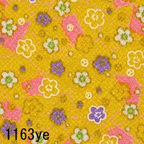 Japanese woven fabric Chirimen  1163ye