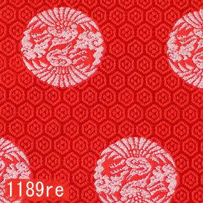 Japanese woven fabric Kinran  1189re