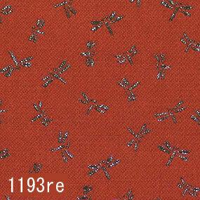 Japanese woven fabric Kinran  1193re