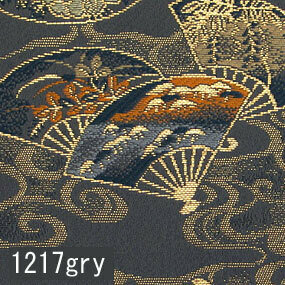Japanese woven fabric Kinran  1217gry