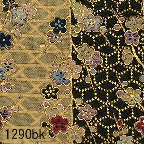 Japanese woven fabric Kinran  1290bk