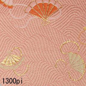 Japanese woven fabric Kinran  1300pi