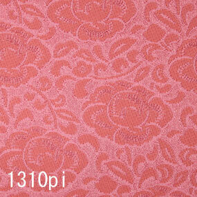 Japanese woven fabric Kinran  1310pi