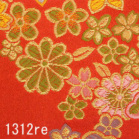 Japanese woven fabric Kinran  1312re