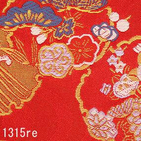 Japanese woven fabric Kinran  1315re