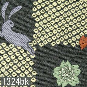 Japanese woven fabric Kinran  1324bk