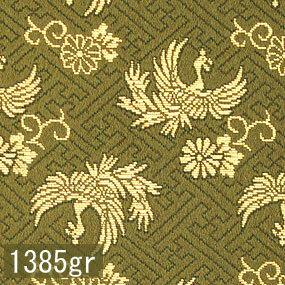 Japanese woven fabric Kinran  1385gr