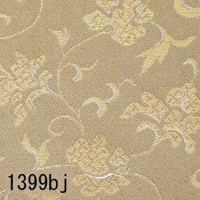 Japanese woven fabric Donsu  1399bj