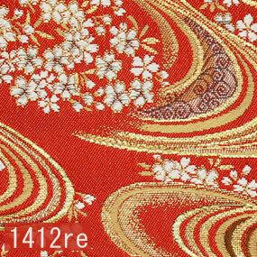 Japanese woven fabric Kinran  1412re