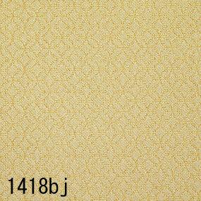 Japanese woven fabric Kinran  1418bj