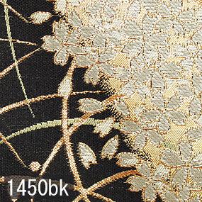Japanese woven fabric Kinran  1450bk
