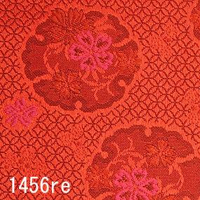 Japanese woven fabric Kinran  1456re