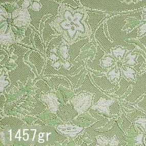 Japanese woven fabric Kinran  1457gr