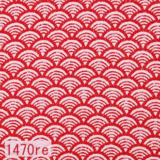 Japanese woven fabric Chirimen  1470re