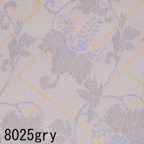 Japanese woven fabric Kinran  8025gry
