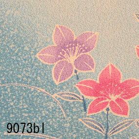 Japanese woven fabric Yuzen  9073bl