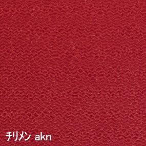 Japanese crepe fabric Oni Chirimen-akn