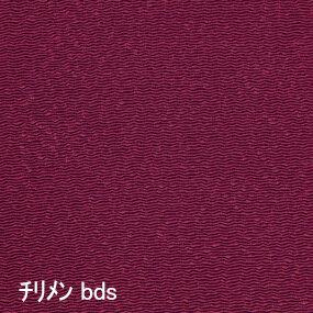 Japanese crepe fabric Oni Chirimen-bds