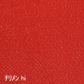 Japanese crepe fabric Oni Chirimen-hi
