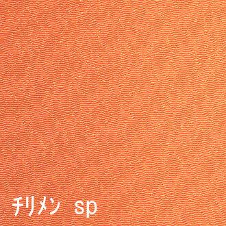 Japanese crepe fabric Oni Chirimen-sp