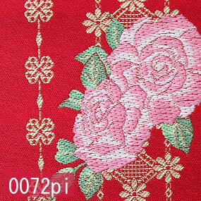 Japanese woven fabric Kinran  0072pi