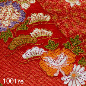 Japanese woven fabric Kinran  1001re